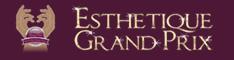 エステティックグランプリ公式ホームページ